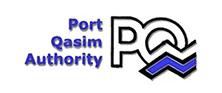 port_qasim_logo